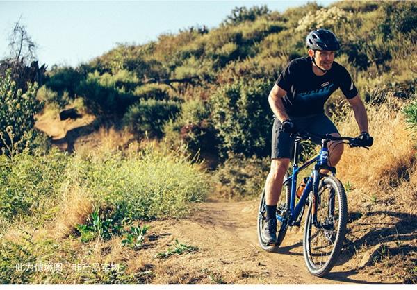 xe đạp địa hình giant atx 610 phù hợp với nhiều đối tượng