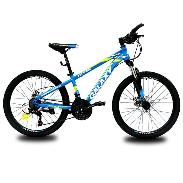 xe đạp galaxy mt16 màu xnah nước biển