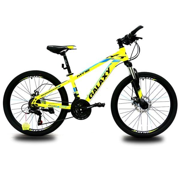xe đạp galaxy mt16 màu vàng chanh