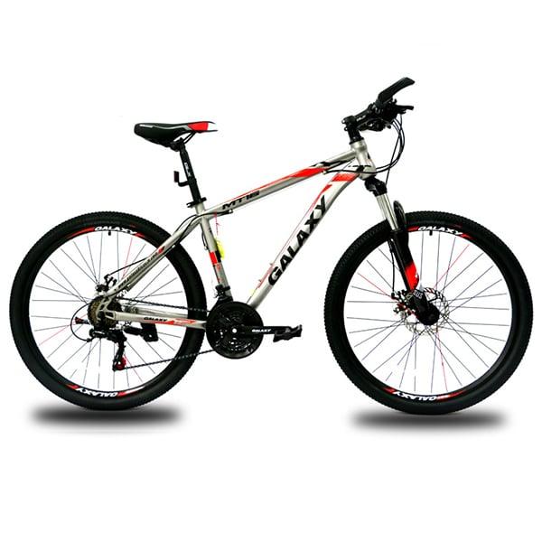 xe đạp galaxy mt16 màu ghi