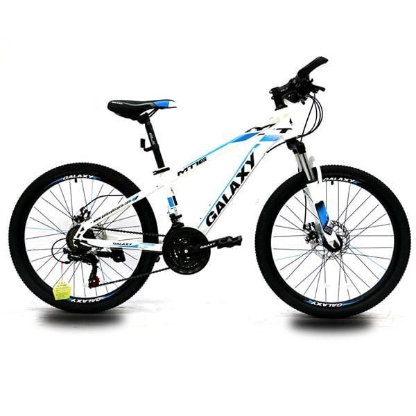 xe đạp galaxy mt16 màu trắng xanh