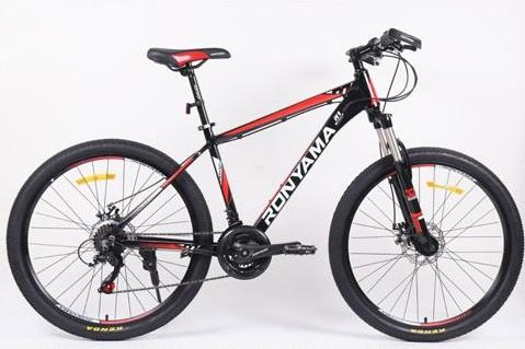 Xe đạp trẻ em Ronyama 26 2020