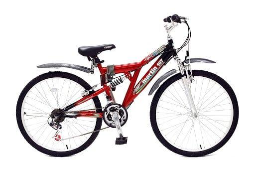 Xe đạp Martin của nước nào