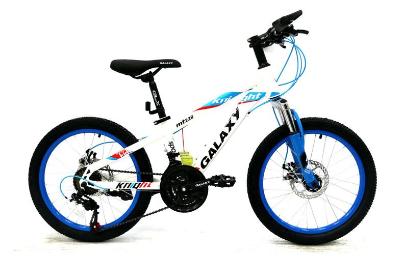 Xe đạp địa hình Galaxy MT 228