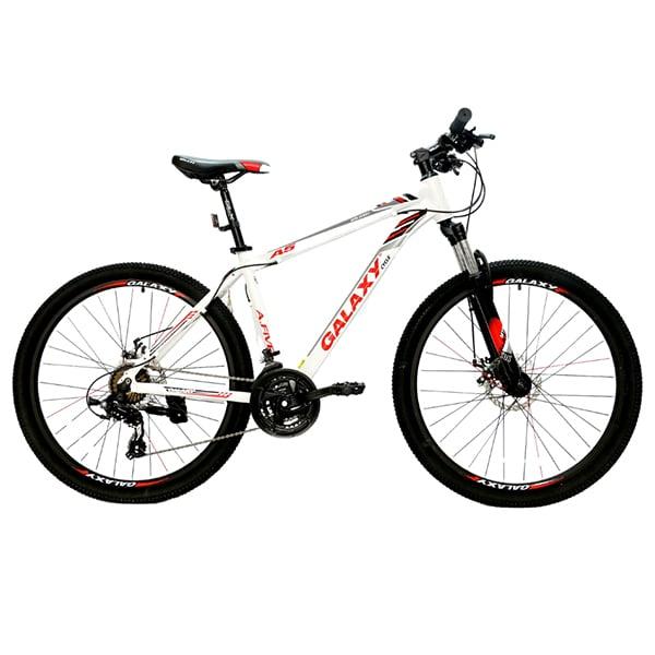 xe đạp galaxy a5 màu trắng