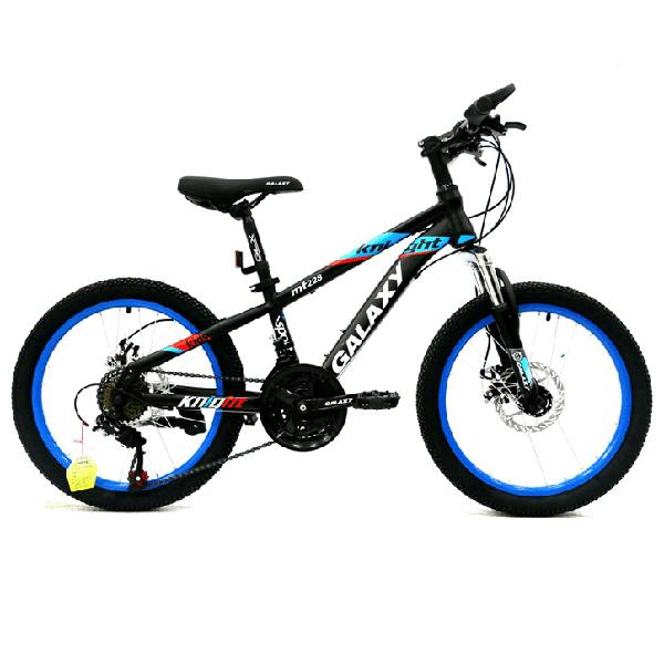 Xe đạp trẻ em galaxy mt228 màu xanh dương đen