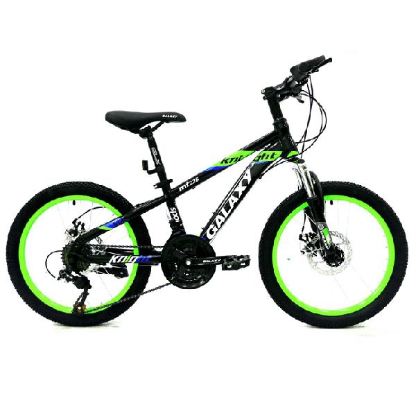 Xe đạp trẻ em galaxy mt228 màu xanh lá đen