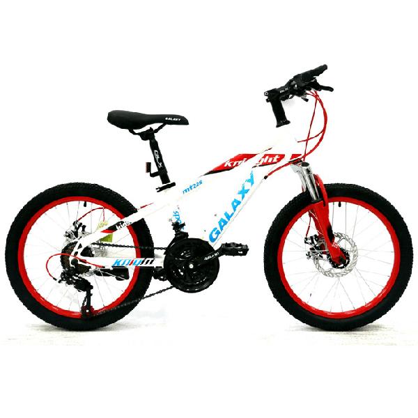 Xe đạp trẻ em galaxy mt228 màu trắng đỏ