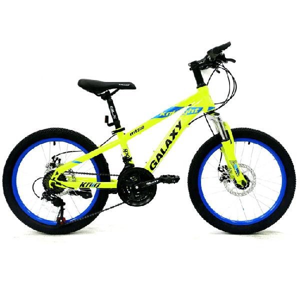 Xe đạp trẻ em galaxy mt228 màu vàng chanh